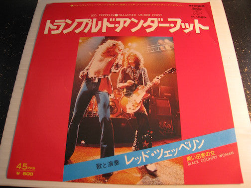 Led Zeppelin - Trampled Under Foot b/w Black Country Woman - Swan Song #108 - Japanese press - picture sleeve - Rock n Roll