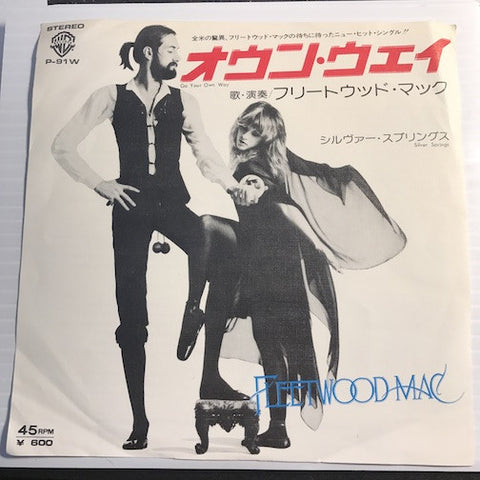 Fleetwood Mac - Japanese Press - Go Your Own Way b/w Silver Springs - Warner Bros #91 - Rock n Roll