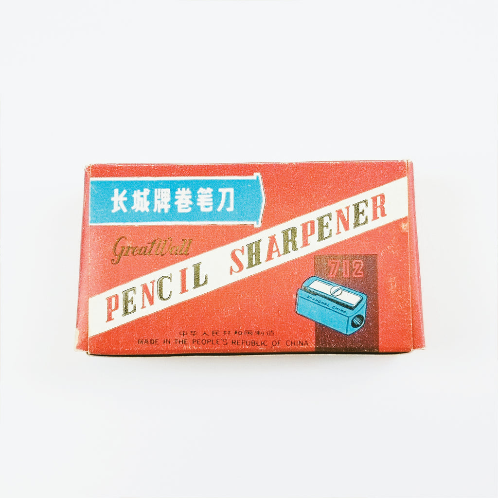 Great Wall Vintage Rectangle Pencil Sharpeners (2 Dozen + Original Box)