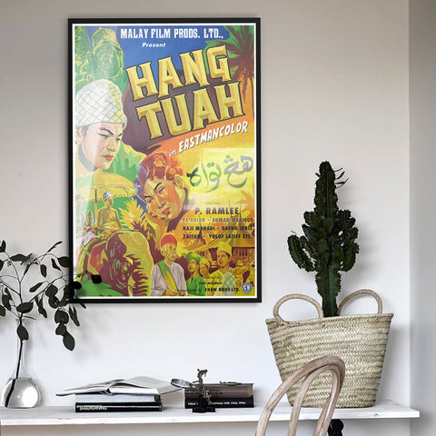 P.Ramlee Jigsaw Puzzle Movie Poster Collection