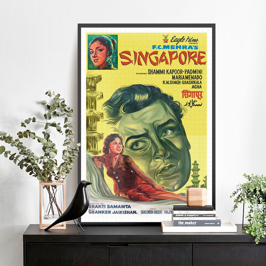 Singapore Jigsaw Puzzle Movie Poster