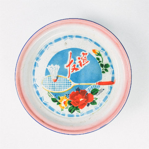 Badminton Enamel Tray (Limited Edition)