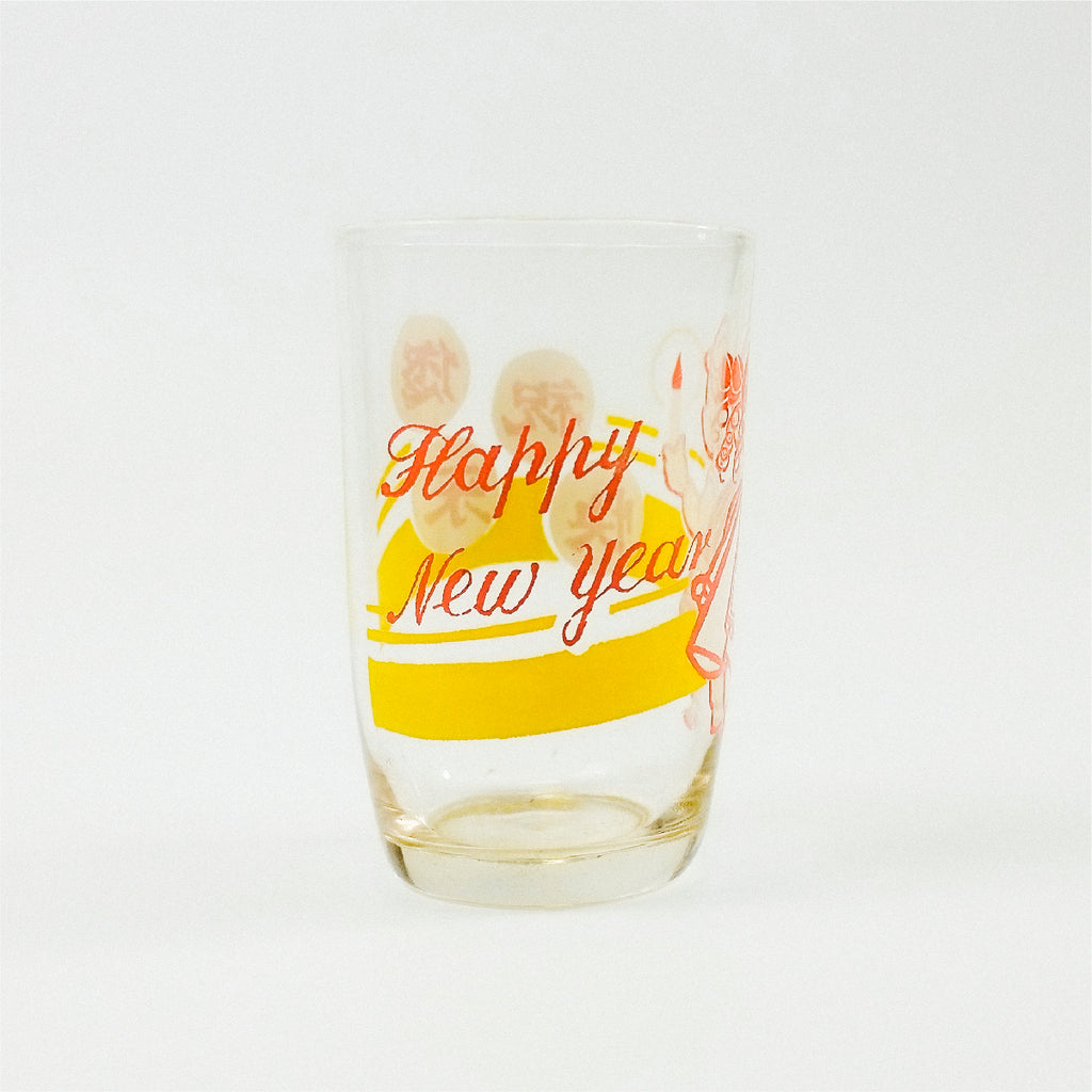 Chinese Cultural Revolution Glass Tumblers (Set of 4)