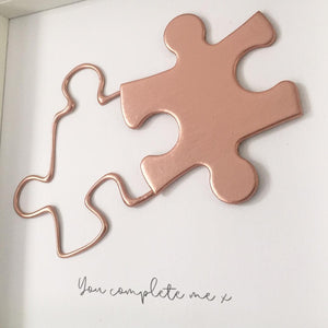 'You complete me' Puzzle, Box Frame Personalised Art (Rose Gold) www.withcerys.co.uk Unique 3D Wall Art Gifts