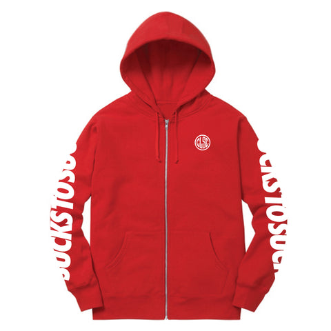 Stamp Zip Up