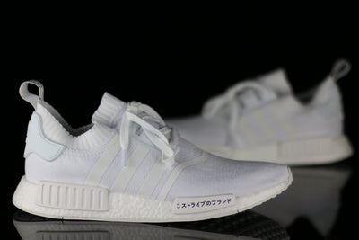 Adidas NMD R1 Japan Triple White - KicksOnABudget