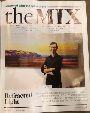 first page article magazine