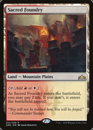 Sacred Foundry [Guilds of Ravnica] | La Crypte