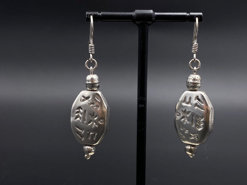 Handmade Aleppo Antique Earrings  - Heavy Earrings with Crystals Tablets