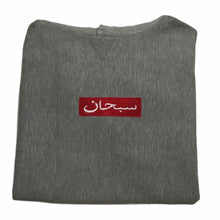 Load image into Gallery viewer, 1997 Supreme Grey Arabic Box Logo Hoodie