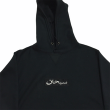 Load image into Gallery viewer, 1997 Black Arabic Box Logo Hoodie