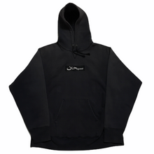 Load image into Gallery viewer, 1997 Supreme Navy Arabic Box Logo Hoodie