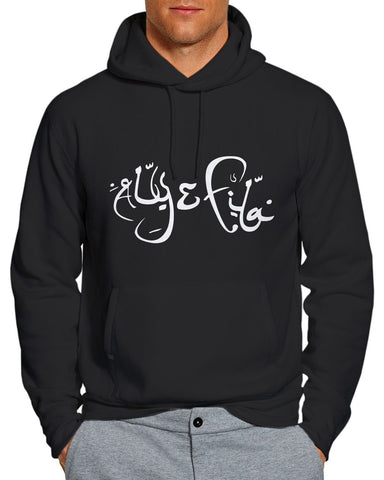 aly-and-fila-logo-unisex-hoodie