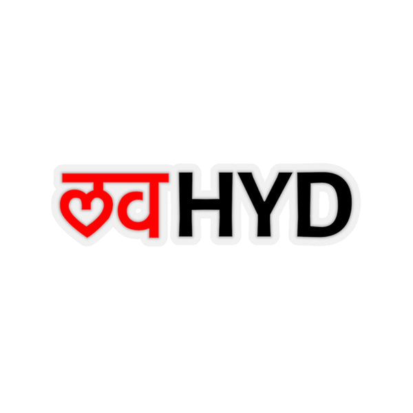 Love Hyd In Hindi - Sticker - By Dosa