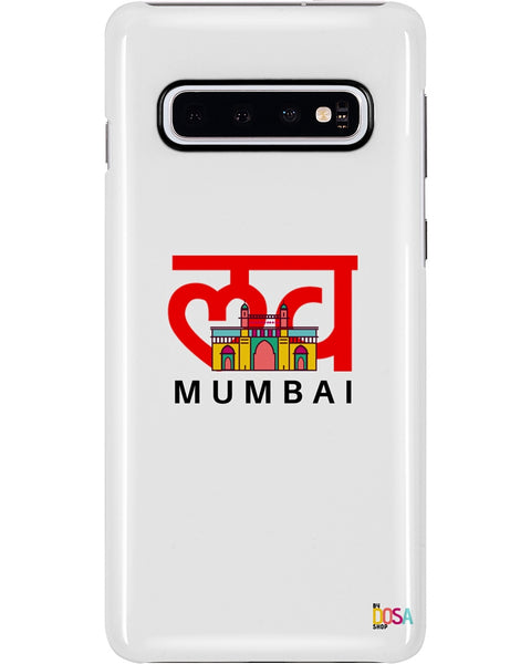 Love Mumbai  - Phone Case (IPhone and Samsung) - By Dosa