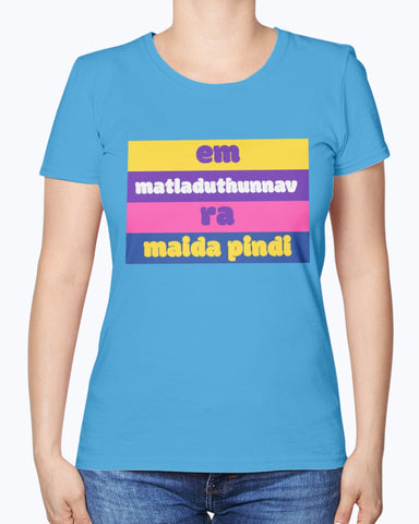 Maida Pindi - Women's T-Shirt - By Dosa