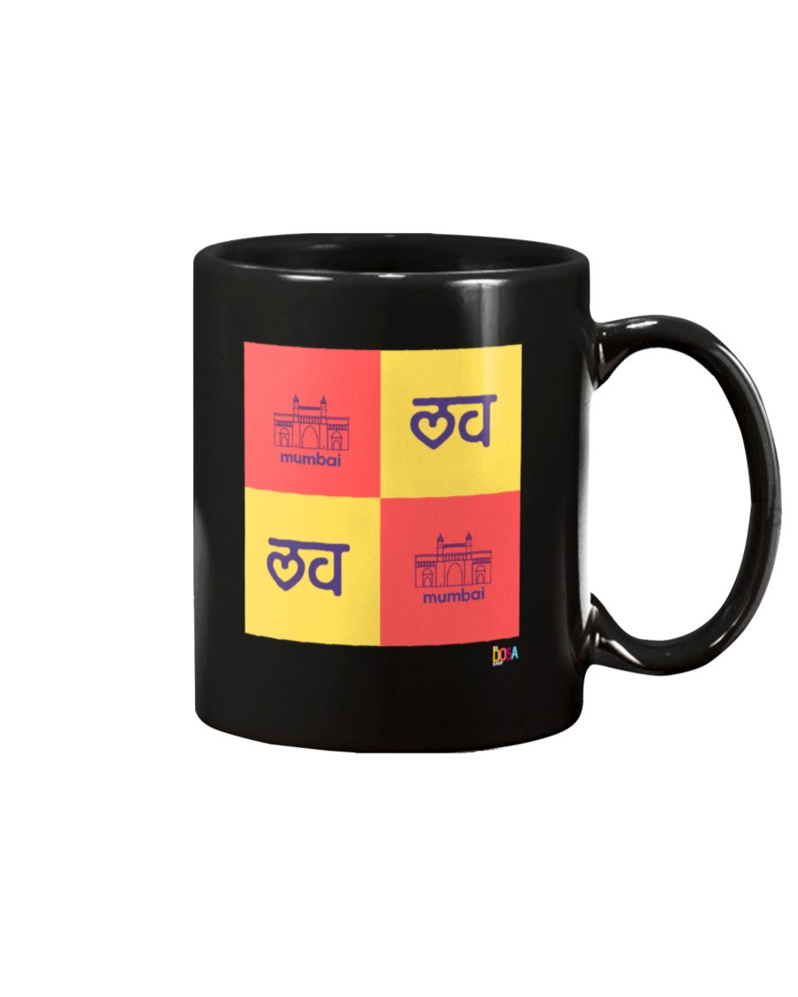 Love Mumbai - Mug (11oz and 15 oz) - By Dosa