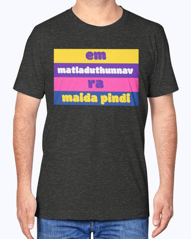 Maida Pindi - Men's T-Shirt - By Dosa