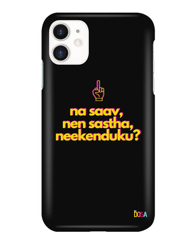 Na Saav Nen Sastha Neekenduku - Phone Case (IPhone and Samsung) - By Dosa