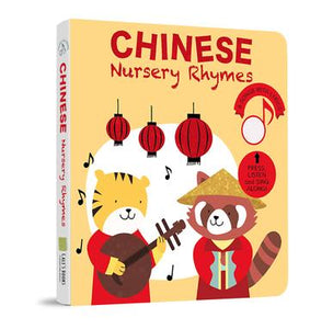 Chinese Nursery Rhymes by Cali's Books