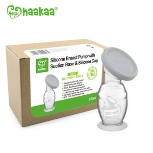 Haakaa Gen 2 Silicone Pump with Lid