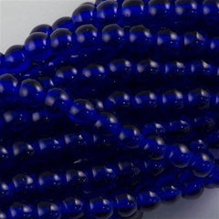 200 Czech 3mm Pressed Glass Round Beads Cobalt (30090)