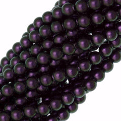 200 Swarovski 5810 3mm Round Iridescent Purple Pearl Beads