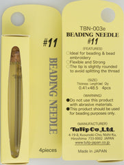 4 Tulip Beading Needles 48.5mm Size #11