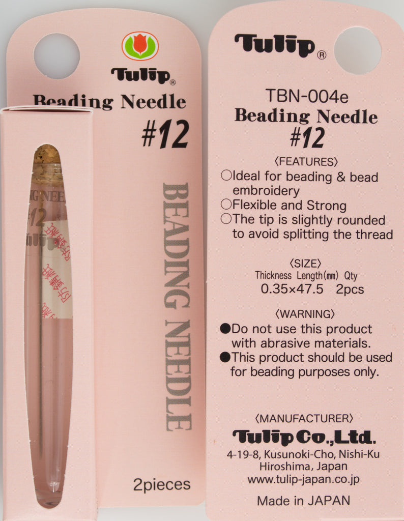 2 Tulip Beading Needles 47.5mm Size #12