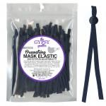 Drawstring Mask Elastic Navy 8in 20ct