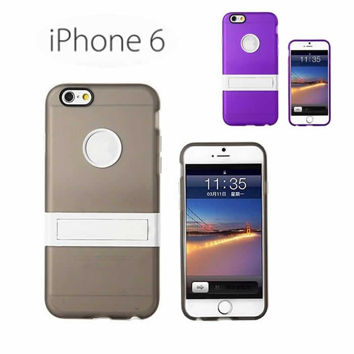 iPhone 6 Kickstart Case with built in Kickstand - VistaShops - 3