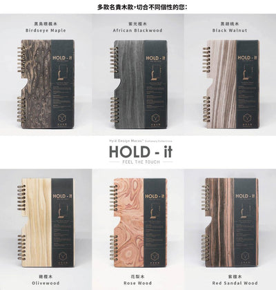 HOLD-it Wooden Notebook