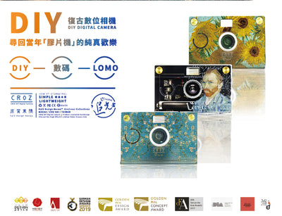 CROZ D.I.Y. DIGITAL CAMERA - VANGOGH COLLECTION (BLOSSOM)