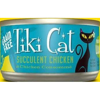 tiki cat's puka puka luau - succulent chicken canned cat food at brandy's