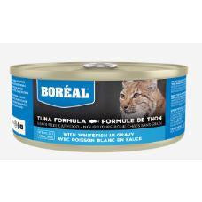 boreal tuna and whitefish in gravy canned cat food at brandy's