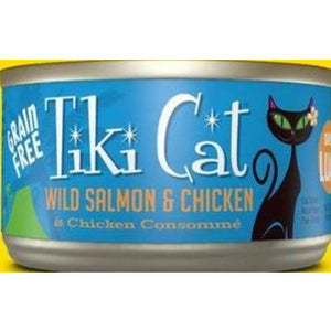 tiki cat's napili luau wild salmon & chicken canned wet cat food at brandy's