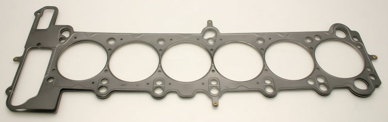 Cometic BMW M50B25/M52B28 Engine 85mm .051 inch MLS Head Gasket 323/325/525/328/528