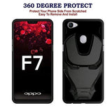 Ironman Engraved logo silicon Case for Oppo f7