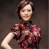 Velvet Mini Qipao with Patterend Blooming Peony Prom Cheongsam - YannyExpress  - 6