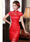Chinese Wedding Gown Ball Short Cheongsam Bridal Party Dress - YannyExpress  - 5