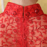 Chinese Wedding Gown Bridal Cheongsam Lace Mermaid Ball Qipao - YannyExpress  - 6