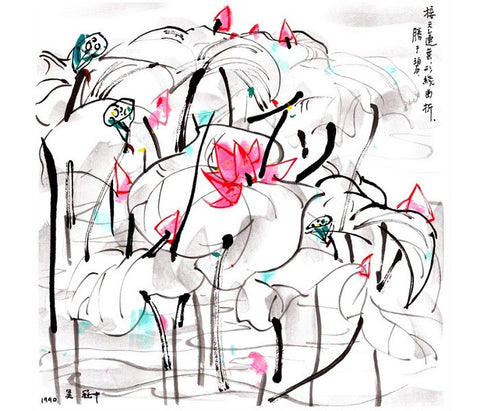 "Chinese Contemporary Painting ""Lotus Pond"" by Wu Guanzhong 吴冠中 - YannyExpress"