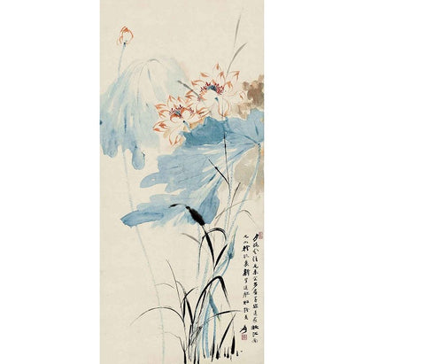 "Chinese Fine Art Painting ""Lotus"" by Chang Dai-chien 張大千 ""淡荷"" - YannyExpress"