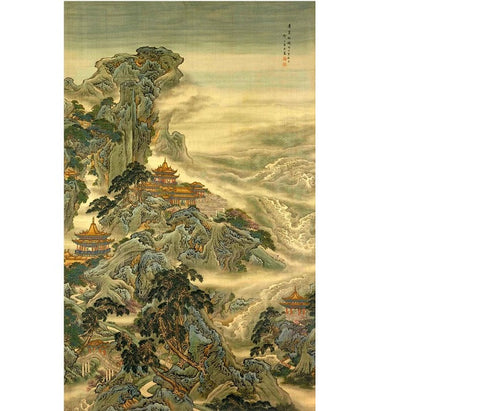 "Chinese Landscape Painting ""Penglai Fairyland"" by Yuan Yao 袁耀 - YannyExpress"
