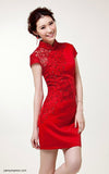 Chinese Wedding Dress Short Cheongsam Red Reception Qipao - YannyExpress  - 1