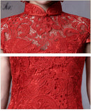 Chinese Wedding Grand Red Qipao Gown Lace Allover Reception Dress - YannyExpress  - 5