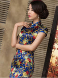 Floral Lace Sheath Qipao Dress - YannyExpress  - 3