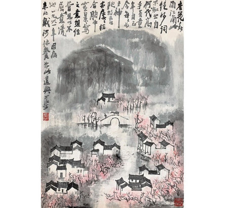 Landscape of Jiangnan 1961 by Li Keran 李可染 杏花春雨江南 - YannyExpress