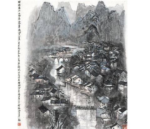 The YangJiang River of Guilin 桂林阳江 by Li Keran 李可染 - YannyExpress