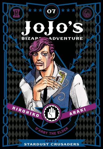 JOJOS BIZARRE ADVENTURE 3 STARDUST CRUSADERS VOLUME 07 HC